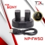 Pro S4 แท่นชาร์จแบต Sony NP-FW50 + แบตเทียบ Battery Pack Sony NP-FW50 2 ก้อน thumbnail 1