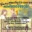 DVD Doctors (ตรวจใจเธอให้เจอรัก) 5 แผ่น 2 ภาษา ไทย+เกาหลี Kim Rae Won, Park Shin Hye, Yoon Kyun Sang, Lee Sung Kyung สำเนา thumbnail 2
