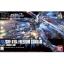 Bandai Gundam กันดั้ม High Grade (HGCE) 1/144 ZGMF-X10A FreedomGundam REVIVE thumbnail 2