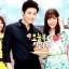 DVD ครอบครัวอลหม่าน หลังคาเดียวกัน (LOVE ON A ROOFTOP) 13 แผ่น พากย์ไทย สนุกคะ thumbnail 1