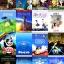 DVD การ์ตูนระดับโลกของสตูดิโอจิบลิ (Studio Ghibli Collection) 19 แผ่น (แถมพิพิธภัณฑ์จิบลิอีก 1 แผ่น) thumbnail 1