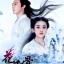 DVD ฮวาเซียนกู่ ตำนานรักเหนือภพ (The Journey of Flower) 10 แผ่น พากย์ไทย thumbnail 1