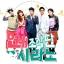 DVD บริษัทวุ่นนักรักไม่จำกัด (Dating Agency Cyrano) 4 แผ่น พากย์ไทย thumbnail 1