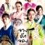 DVD จางอ๊กจอง ตำนานรักแห่งจอมนาง (Jang Ok Jung, Live in Love) 6 แผ่นจบ พากย์ไทย Kim Tae Hee, Yoo Ah In, Hong Soo Hyun, Jae Hee thumbnail 1