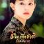 DVD ชีวิตเพื่อชาติ หัวใจเพื่อเธอ (Descendants of the Sun) 4 แผ่น 2 ภาษา พากย์ไทย+เกาหลี ซับไทย thumbnail 4