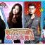 DVD รักสามเส้าเรา 2 คน (Hyde, Jekyll and I) 5 แผ่น พากย์ไทย Hyun Bin, Han Ji Min, Sung Joon, Hye Ri thumbnail 2