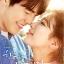 DVD Uncontrollably Fond (หยุดหัวใจไว้ลุ้นรัก) 5 แผ่น 2 ภาษา ไทย+เกาหลี คิม วูบิน + ซูจี Miss A thumbnail 1