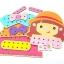 Todds & Kids Toys ของเล่นเสริมพัฒนาการ ตัดชุดให้ตุ๊กตาไม้(Little Designer)(Multicolor) thumbnail 2