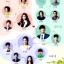 DVD นานแค่ไหนก็จะรัก (12 Years Promise) 6 แผ่น พากย์ไทย Lee So Yeon, Nam Goong Min, Lee Tae Im, Kim Young Ran thumbnail 3