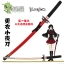 JAPAN ดาบเลือด Saya Kisaragi Samurai Sword (ซายะ โอโตะนาชิ) thumbnail 2