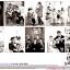 DVD จังหวะหัวใจต้องใช่เธอ (Melody of Love) 19 แผ่น พากย์ไทย thumbnail 2