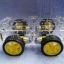 Smart Car 4WD รถ Smart Car 4 ล้อ แบบ 2 ชั้น thumbnail 1