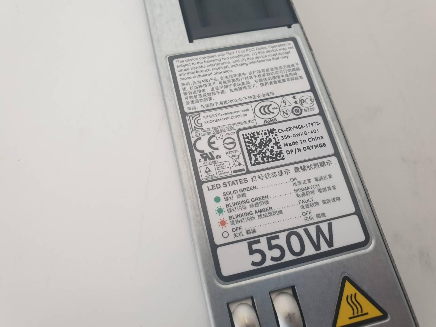 DELL RYMG6 Dell 550W Power Supply (R420, R320)