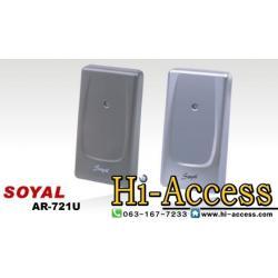 เครื่องทาบบัตร Soyal รุ่น AR-721U (ใช้ต่อพ่วงกับ AR721HV3)