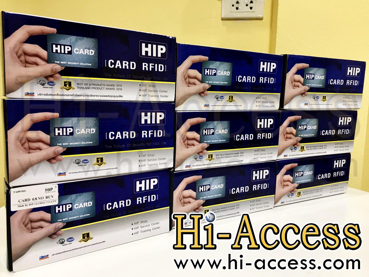 บัตรคีย์การ์ด Proximity Card แบบหนา 1.8 mm. ยี่ห้อ HIP (เรียงเลข)