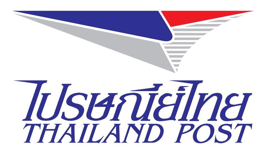 แนวข้อสอบ ฝ่ายเครื่องจักรและอุปกรณ์ บริษัทไปรษณีย์ไทย จำกัด