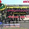 ประกาศกรมสรรพาวุธทหารบกเปิดรับสมัครสอบเป็นพนักงานราชการ 226 อัตรา สมัครด้วยตนเอง ตั้งแต่วันที่ 27 พฤศจิกายน - 6 ธันวาคม 2560