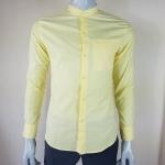 เสื้อคอจีนสีเหลือง