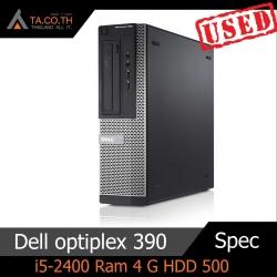 PC Dell - คอมมือสอง   จำหน่ายคอมมือสอง   pc มือสอง Thailand