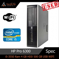 PC HP - คอมมือสอง   จำหน่ายคอมมือสอง   pc มือสอง Thailand