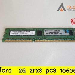 Dell Samsung RAM Memory Sticks 2GB 1GB 4GB 8GB 16GB DDR3 DDR4 DDR DDR2 PC2 PC3