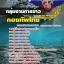 แนวข้อสอบ กลุ่มงานการข่าว กองบัญชาการกองทัพไทย ใหม่ 2560 thumbnail 1