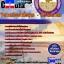 ข้อสอบราชการ คู่มือสอบข้าราชการ แนวข้อสอบวิศวกรไฟฟ้าสื่อสาร - โทรคมนาคม การไฟฟ้าส่วนภูมิภาค