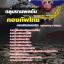 แนวข้อสอบ กลุ่มงานพลขับ กองบัญชาการกองทัพไทย 2560 thumbnail 1