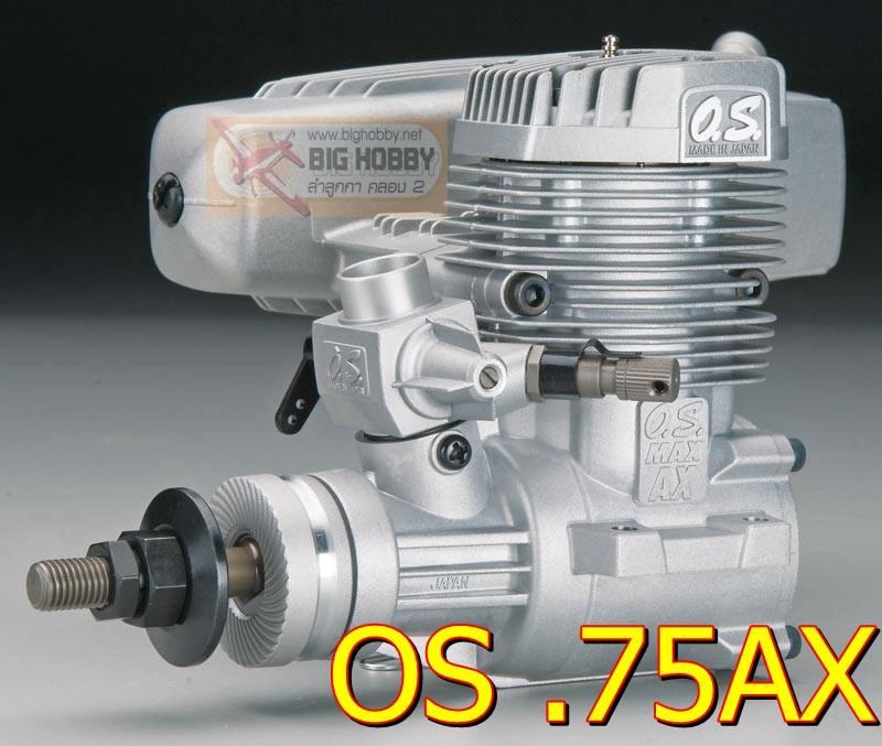 O S 75AX 2-Stroke Airplane Engine - เครื่องบินบังคับ โดรนซิ่ง