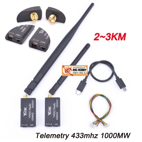 New Long Range V3 3DR Radio Telemetry 433 MHz 1000 mW with OTG Cable for  Pixhawk APM Flight Controller RC Drone